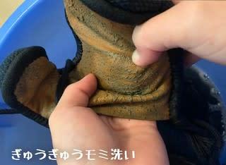 小手の洗い方 剣道 横須賀