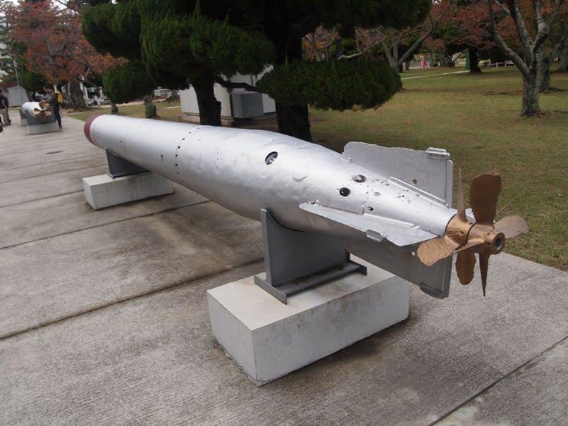 92式魚雷 大日本帝国海軍の電池式魚雷 - 観光列車から! 日々利用の ...