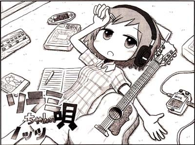 Manga_time_kr_carat_2012_09_p159