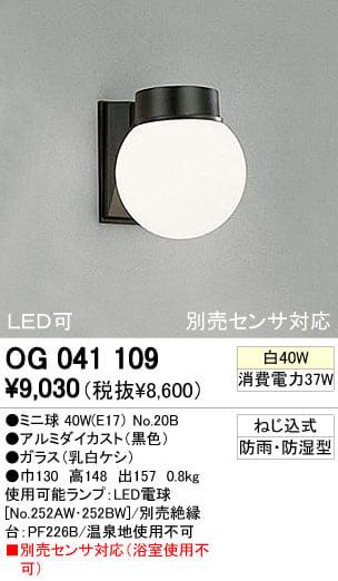Og041109