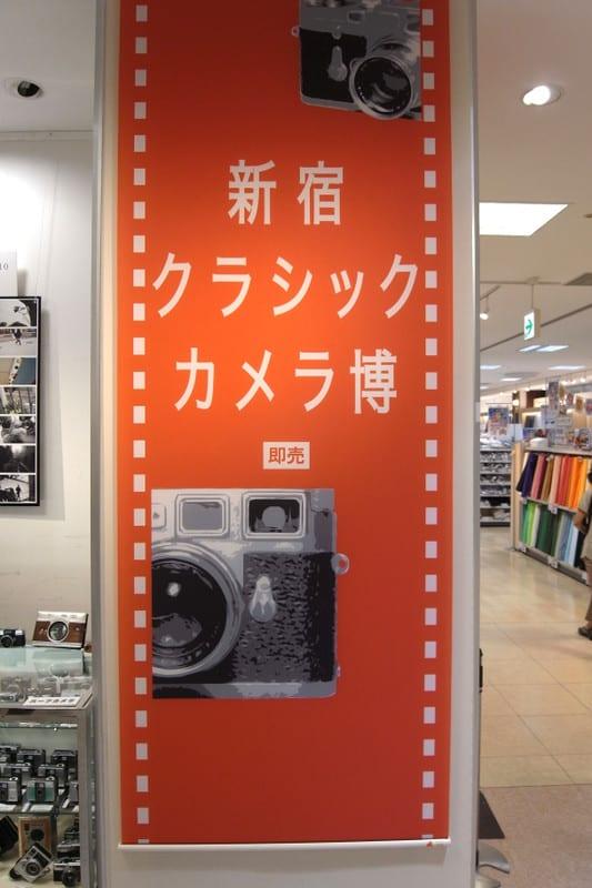 Shinjuku_01