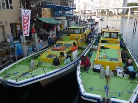 金沢八景 荒川屋