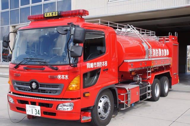 全国の消防車輌大集合