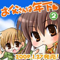 090118_papabun_200200_1