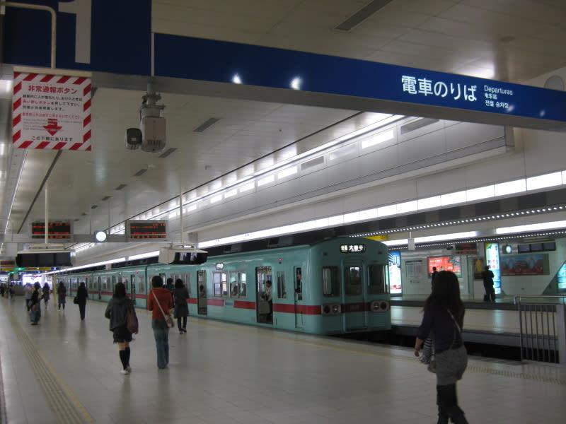 Kyushu_060