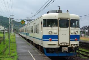 クハ481-103の駅巡り旅のページ