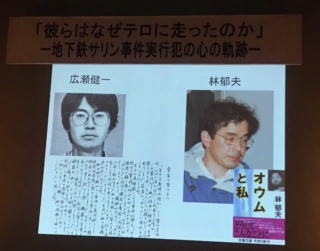 世田谷区議会議員・田中優子の活動日誌