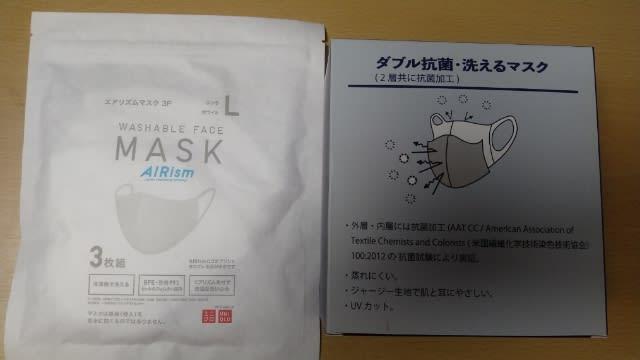 小さい アオキ マスク