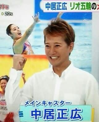 キャスター オリンピック