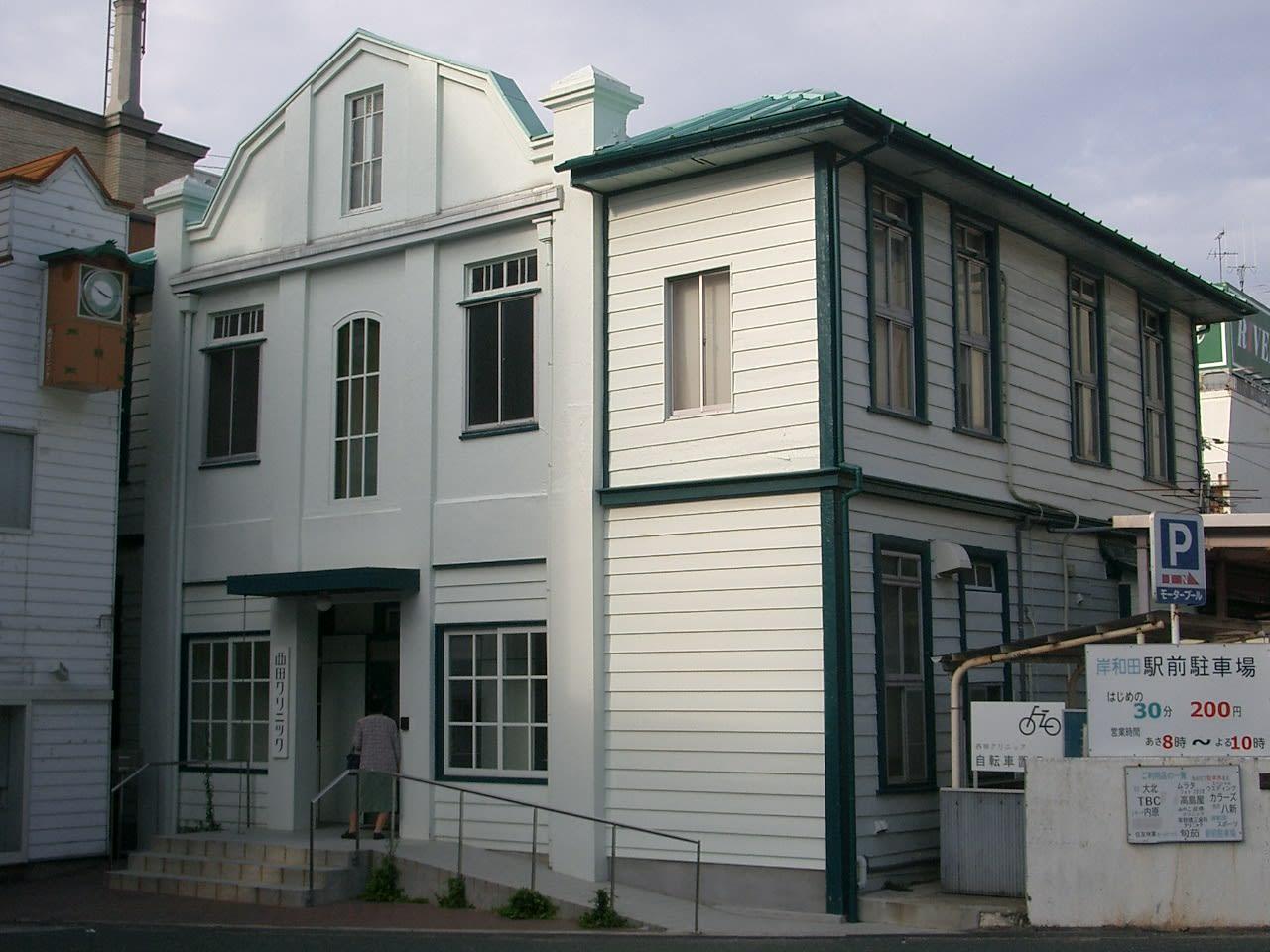 岸和田市探訪その1 - MANAZOUの近代建築・看板建築・レトロ探訪