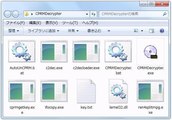 cprm decrypter rar