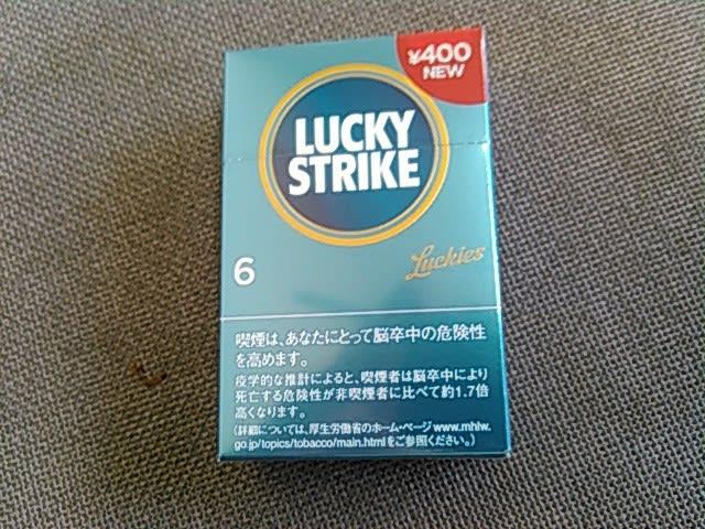 350 ラッキー 円 ストライク
