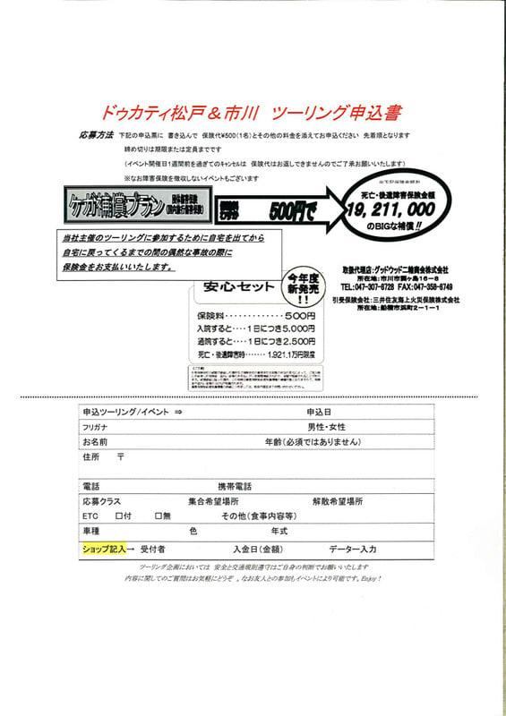 20110928101125024_0001_3