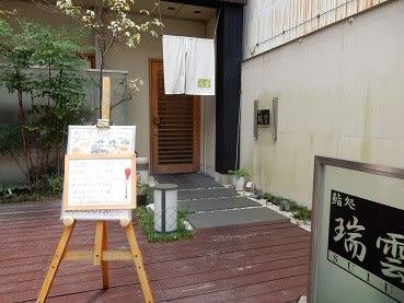 2017年10月15日のブログ記事一覧-美里町の探検日記GP