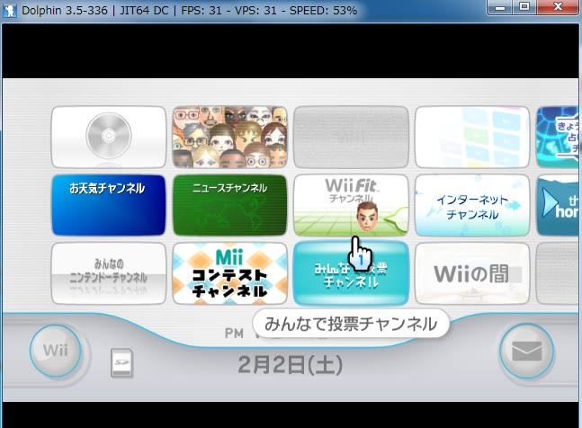 wii  やり方