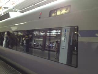 これから松本へ