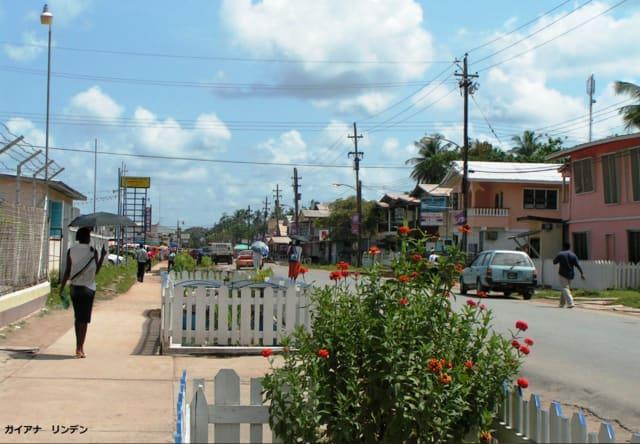ガイアナ 共和国
