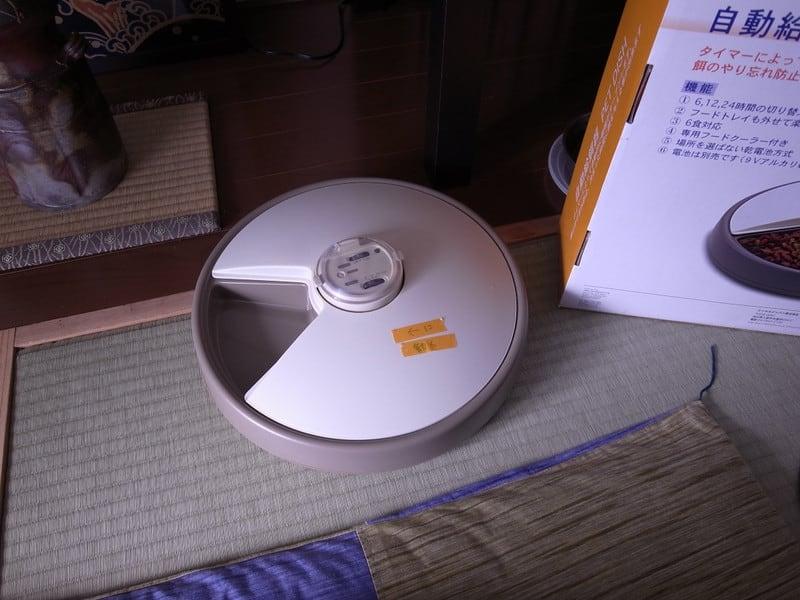 Minirimg3476