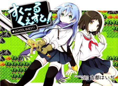 Manga_time_kr_carat_2013_07_p143_2