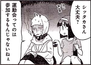 Manga_club_or_2014_11_p052