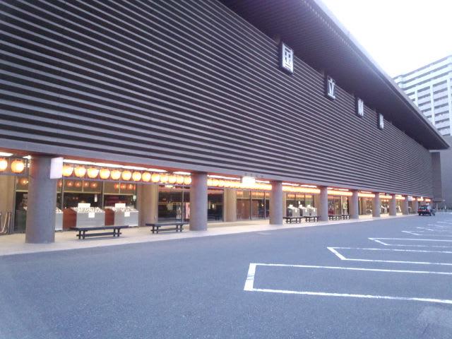 第528回TBS  落語研究会