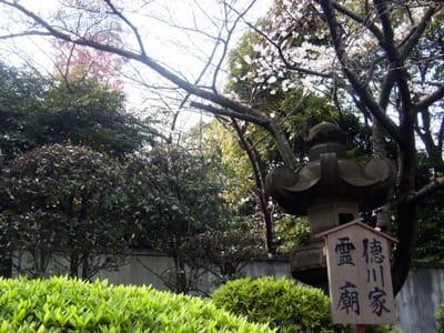 ★徳川家霊廟(とくがわけれいびょう)