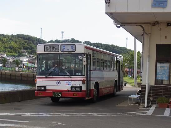 Ic カード バス 長崎