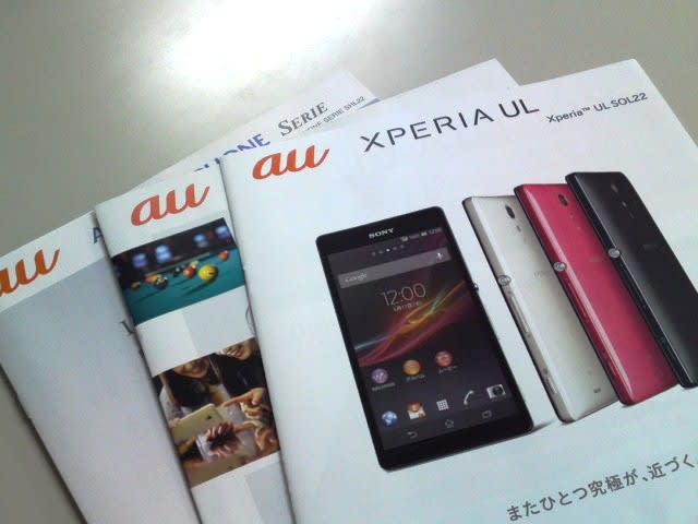 130924_smartphone