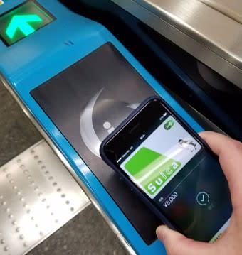 TOICA改札をApple PayのSuicaで通過