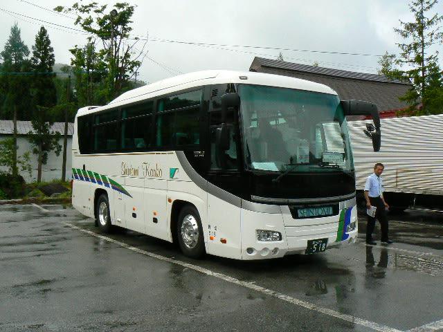 P1140556