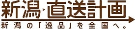 https://shop.ng-life.jp/fukasawa/0068-003/
