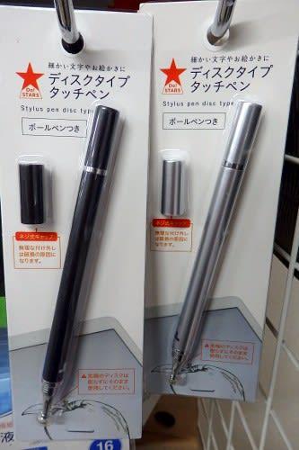 cc7f381cf9 今日はキャンドゥのタッチペンをご紹介します。 スマホの使いすぎで指が痛い方におすすめです。 実はわたしも痛いので、ツイッターで情報を得て使ってみました。