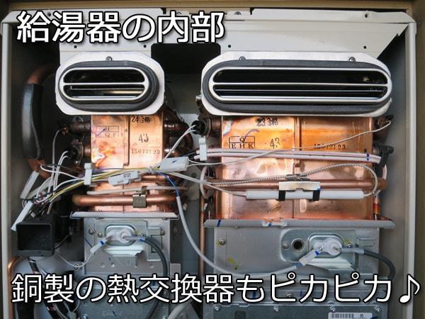 GTH-2444SAWX6H-BL 銅製の熱交換機