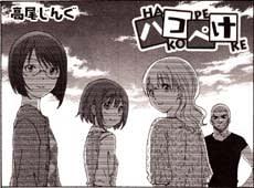 Manga_time_or_2011_09_p055