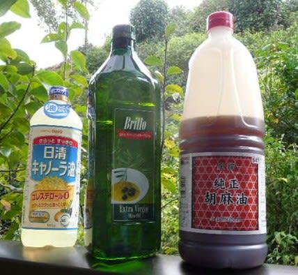料理に使う食用油、健康のためにはどれがいいの? …