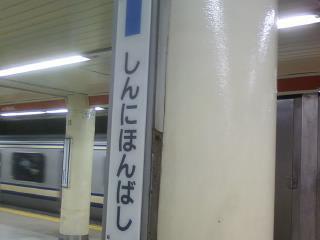 画像-0497.jpg