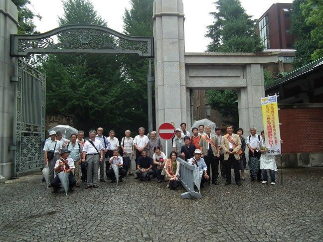 東京労働委員会荒木尚志会長(東...
