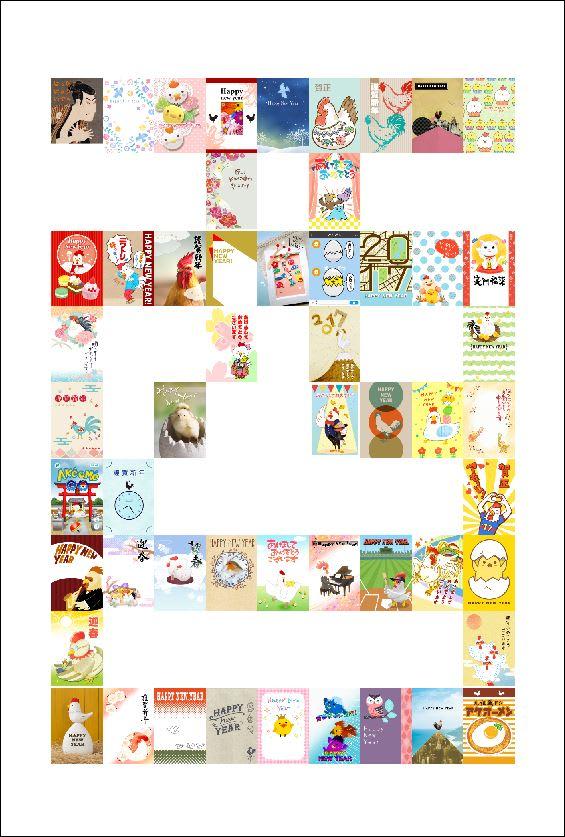 横に5枚、縦に5枚の25枚を並べた年賀状