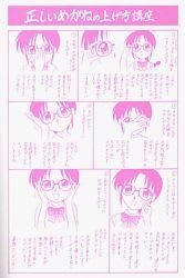 https://blogimg.goo.ne.jp/user_image/4e/06/74cac54cfaa74b12382699f50d210d6f.jpg