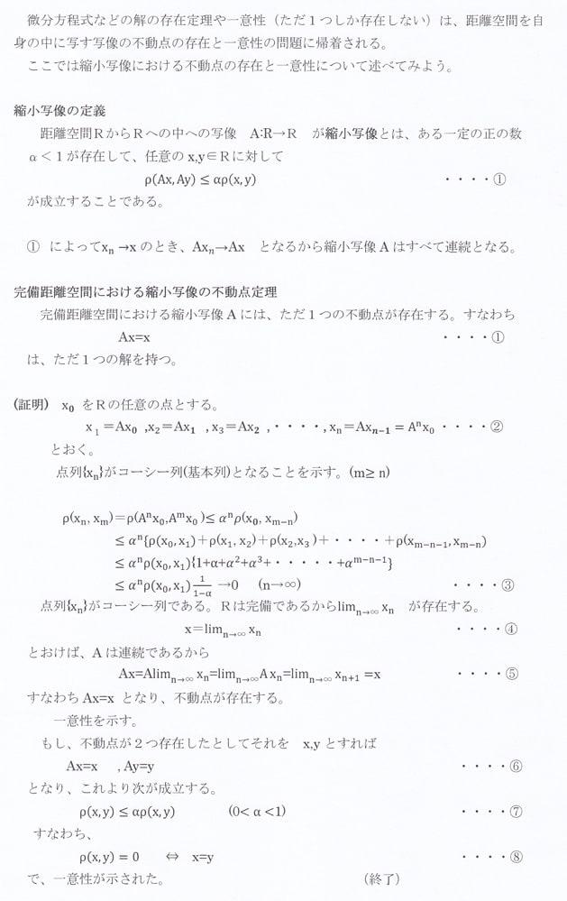 2012年8月のブログ記事一覧-身勝...
