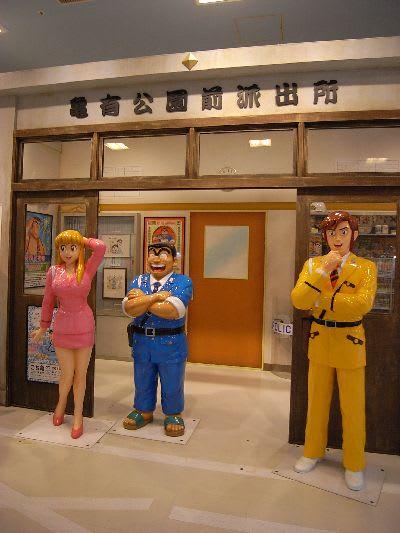 アリオ亀有には両さんのゲームセンターがある