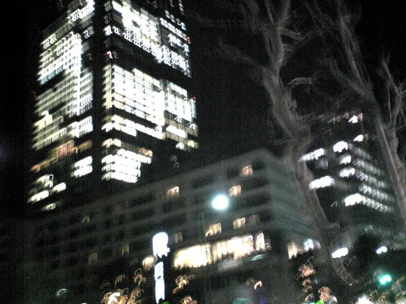 東京中心街!