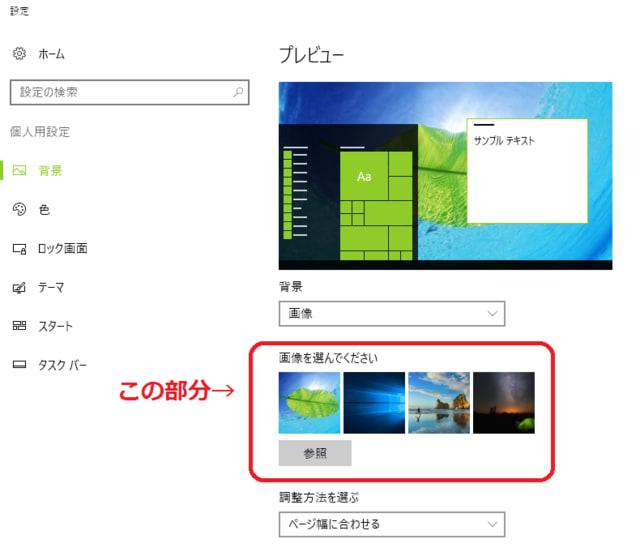 itunes 保存 先 変更 windows10
