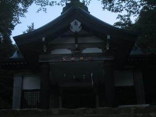 https://blogimg.goo.ne.jp/user_image/4e/19/802da81b3f1e36858107edb9bbfeaf23.jpg