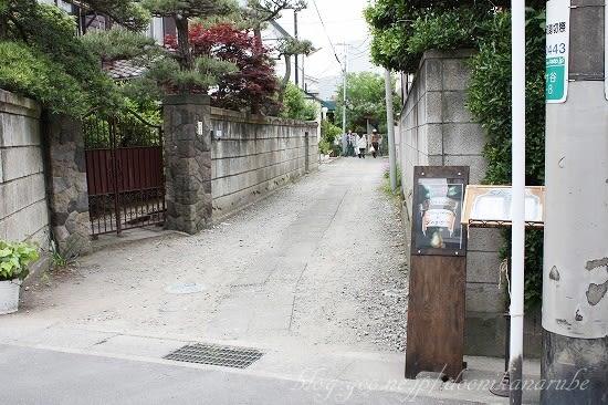 鑰や」(鎌倉)でランチ - 気分...