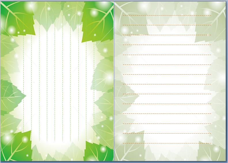 すべての講義 a4 便箋 縦書き : word、A4サイズに一筆箋、縦書き ...