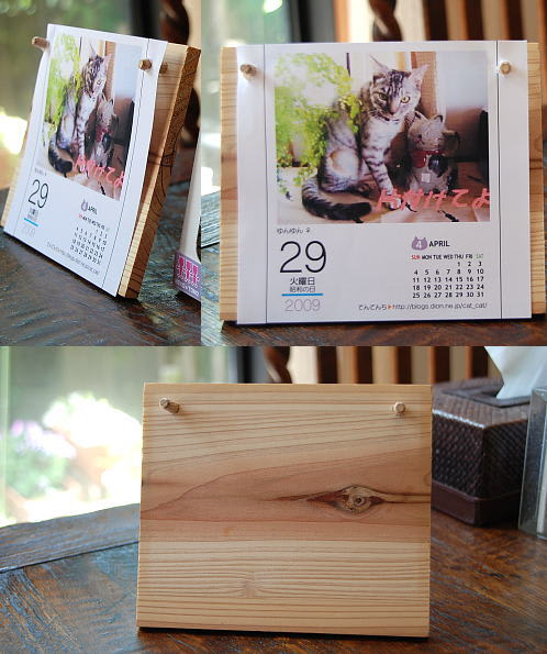 オリジナル木製スタンド