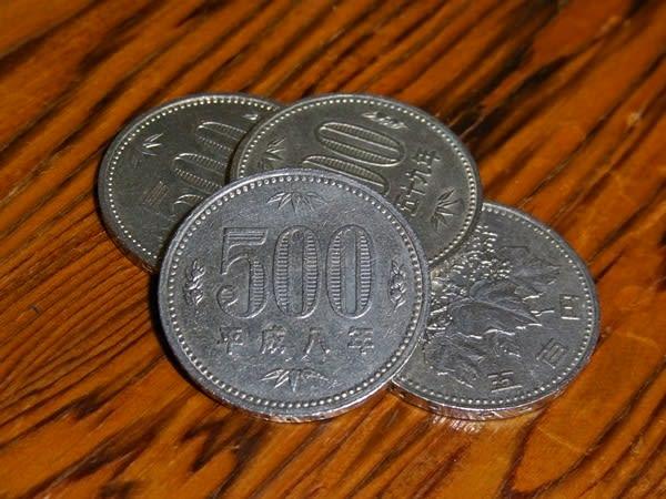 昭和 59 年 500 円 玉