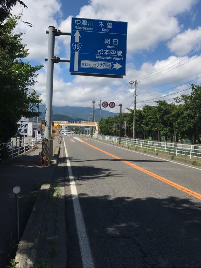 日本アルプスサラダ街道って何だ...