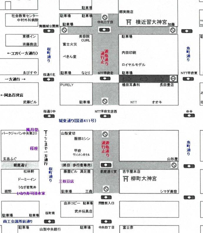 2017年大神宮節分祭交通規制